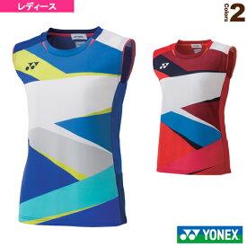 [ヨネックス テニス・バドミントン ウェア(レディース)]ゲームシャツ/ノースリーブ/バドミントン日本代表チームモデル/レディース(20491Y)