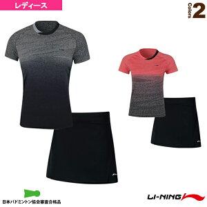 [リーニン テニス・バドミントン ウェア(レディース)]ゲームシャツ+スカートセット/レディース(AATN018)