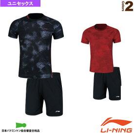 [リーニン テニス・バドミントン ウェア(メンズ/ユニ)]ゲームシャツ+ハーフパンツセット/ユニセックス(AATN031)