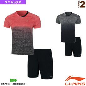 [リーニン テニス・バドミントン ウェア(メンズ/ユニ)]ゲームシャツ+ハーフパンツセット/ユニセックス(AATN051)