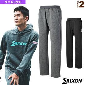 [スリクソン テニス・バドミントン ウェア(メンズ/ユニ)]スウェットパンツ/クラブライン/ユニセックス(SDN-3990)