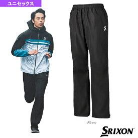 [スリクソン テニス・バドミントン ウェア(メンズ/ユニ)]ウィンドパンツ/クラブライン/ユニセックス(SDW-4992)