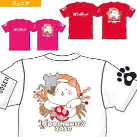 [ゴーセン ソフトテニス ジュニアグッズ]pochaneco ぽちゃ猫/New Year 2020 SOFTTENNIS/Tシャツ/ジュニア(NPT22)