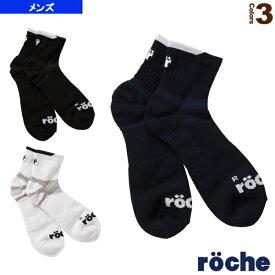 [ローチェ(roche) テニス・バドミントン ウェア(メンズ/ユニ)]ヒールホールド プラス ショートソックス/メンズ(R9T04Q)
