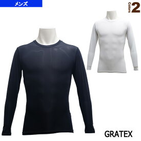 [グラテックス オールスポーツ アンダーウェア]7MERITS/冷感コンプレッション長袖クルーネック/メンズ(3321)