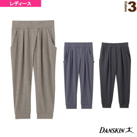 [ダンスキン フィットネス ウェア(レディース)]YOGA CROPPED PANTS/ヨガ クロップドパンツ/レディース(DB69134)