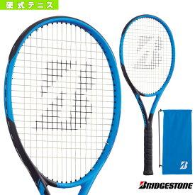 [ブリヂストン テニス ラケット]X-BLADE RZ300/エックスブレード アールゼット 300(BRARZ1)