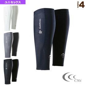 [シースリーフィット オールスポーツ アクセサリ・小物]インスピレーションカーフスリーブ/Inspiration Calf Sleeves/ユニセックス(GC09380)