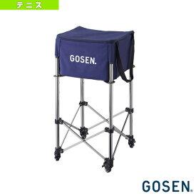 [ゴーセン テニス コート用品]マルチカート/テニスボール約100球・シャトルコック約180球収納可(GA80)
