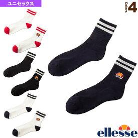 [エレッセ ライフスタイル ウェア(メンズ/ユニ)]ショートリブソックス/Short Rib Socks/ユニセックス(EAE0903)
