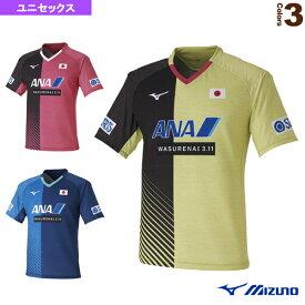 [ミズノ 卓球 ウェア(メンズ/ユニ)]ゲームシャツ/日本代表選手着用モデル/スポンサーマーク入り/ユニセックス(82JA0Z11)
