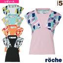 [ローチェ(roche) テニス・バドミントン ウェア(レディース)]ゲームシャツ/レディース(RA321)