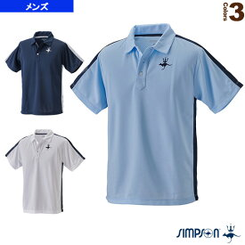 [シンプソン テニス・バドミントン ウェア(メンズ/ユニ)]ポロシャツ/メンズ(STW-01000)