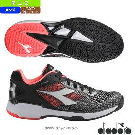 [ディアドラ テニス シューズ]SPEED COMPETITION 5 + SG/スピード コンペティション 5 + SG/メンズ(175590)(オムニクレー用)