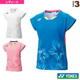 [ヨネックス テニス・バドミントン ウェア(レディース)]ゲームシャツ/フィットシャツ/レディース(20564)