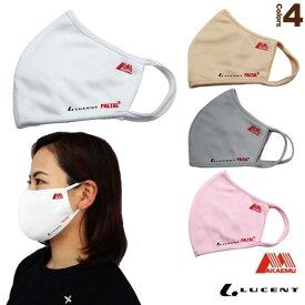 [ルーセント オールスポーツ アクセサリ・小物]洗えるマスク/2枚組