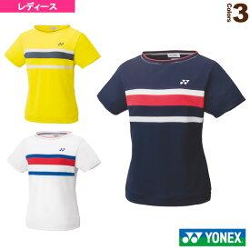 [ヨネックス テニス・バドミントン ウェア(レディース)]ゲームシャツ/スリムタイプ/レディース(20557)