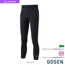[ゴーセン オールスポーツ アンダーウェア]10分丈レギンス/ユニセックス(FR2000)