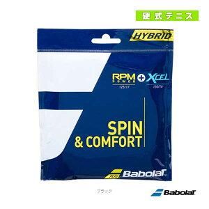 [バボラ テニス ストリング(単張)]RPM BLAST + Touch VS/RPM ブラスト + タッチ VS(281037)(ハイブリッド)ガット