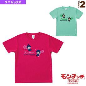 [モンチッチスポーツ テニス・バドミントン ウェア(メンズ/ユニ)]モンチッチ テニスTシャツ/モンチッチくん、モンチッチちゃんTシャツ/ユニセックス(M0005)