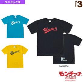 [モンチッチスポーツ テニス・バドミントン ウェア(メンズ/ユニ)]モンチッチ テニスTシャツ/ユニセックス(M0006)