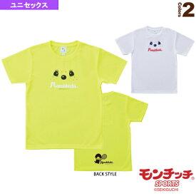 [モンチッチスポーツ テニス・バドミントン ウェア(メンズ/ユニ)]モンチッチ テニスTシャツ/ユニセックス(M0008)