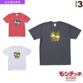 [モンチッチスポーツ テニス・バドミントン ウェア(メンズ/ユニ)]モンチッチ Tシャツ/迷彩Tシャツ/ユニセックス(M0010)