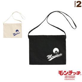 [モンチッチスポーツ テニス バッグ]モンチッチ サコッシュ(M0022/M0023)
