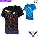 [ヴィクター テニス・バドミントン ウェア(メンズ/ユニ)]ゲームシャツ/ユニセックス(T-00010)