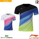[リーニン バドミントン ジュニアグッズ]中国ナショナルチームゲームシャツ/トマス&ユーバー杯2020モデル/ジュニア…