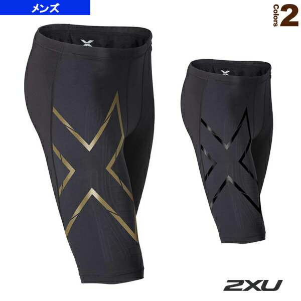 [2XU(トゥータイムズユー) オールスポーツ アンダーウェア]ELITE MCS COMPRESSION SHORT/メンズ(MA3060b)