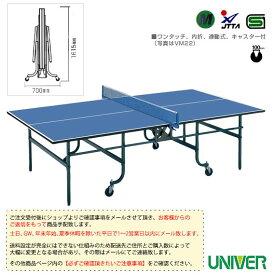 [ユニバー 卓球 コート用品][送料別途]VM-20 卓球台/内折・連動式(VM-20)