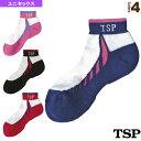 Tsp-037411-1