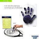 Unq rs hand 1
