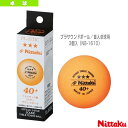 [ニッタク 卓球 ボール]プラサウンドボール/盲人卓球用/3個入(NB-1610)