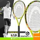 [ヘッド テニス ラケット]Graphene XT Extreme MPA/グラフィンXT エクストリーム MPA(230725)
