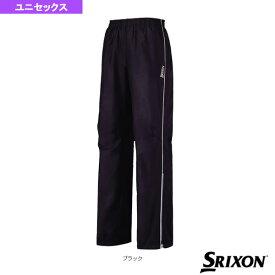 [スリクソン テニス・バドミントン ウェア(メンズ/ユニ)]TEAM LINE/ウインドパンツ/ユニセックス(SDW-4595)テニスウェア男性用/ジュニアにも