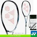 [ヨネックス ソフトテニス ラケット]アイネクステージ80S/i-NEXTAGE 80S(INX80S)