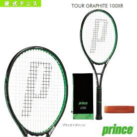 [プリンス テニス ラケット]TOUR GRAPHITE 100 XR/ツアーグラファイト 100 XR(7TJ017)硬式