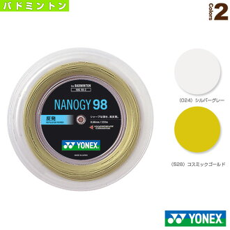 Yonex /YONEX 羽毛球字串的 GATTO (角色) 納米 GER 98 / NANOGY98 / 200 米卷 (NBG98-2)