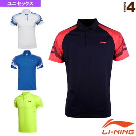 [リーニン テニス・バドミントン ウェア(メンズ/ユニ)]中国ナショナルチームゲームシャツ/ユニセックス(AAYK095)
