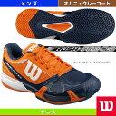 Wil-wrs320950u-1