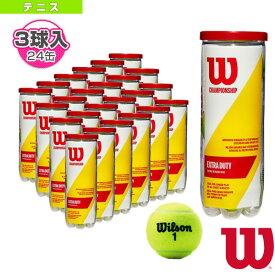 [ウィルソン テニス ボール]CHAMPIONSHIP EXTRA DUTY/チャンピオンシップ・エクストラ・デューティー『3球入×24缶』(WRT100101)