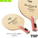 Tsp-026693-1