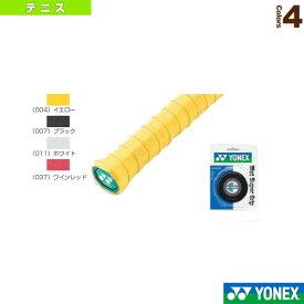 [ヨネックス テニス アクセサリ・小物]ウェットスーパーグリップ5本パック/ケース付(AC102-5P)バドミントンソフトテニスグリップテープウェットタイプ