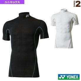 [ヨネックス オールスポーツ アンダーウェア]STB ハイネック半袖シャツ/フィットネスモデル/ユニセックス(STB-F1007)インナー