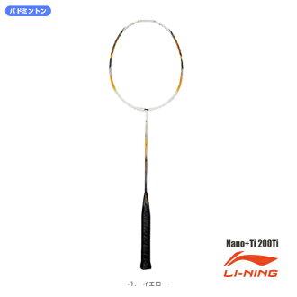 [列宁羽毛球拍] 纳米 + 钛 200Ti (AYPD396)