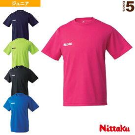 [ニッタク 卓球 ウェア(メンズ/ユニ)]ドライTシャツ/ジュニア(NX-2062)