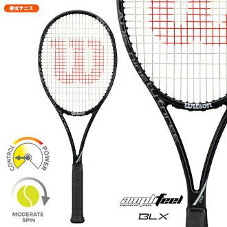 Tennis racquet Wilson BLADE 93 / blade 93 WRT 71602 - tennis