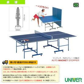 [ユニバー 卓球 コート用品][送料別途]SY-18 卓球台/内折セパレート移動式 付属セット付(SY-18)